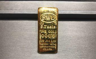 黃金回收實例-五兩福來金條回收