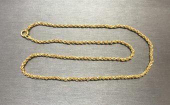 黃金回收實例-黃金項鏈回收