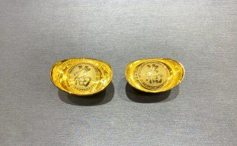 黃金回收實例-黃金金元寶回收