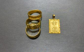 黃金回收實例-黃金戒指、黃金墜子回收