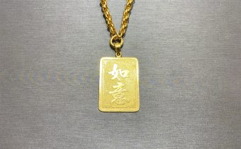 黃金回收實例-黃金墜、黃金項鍊回收