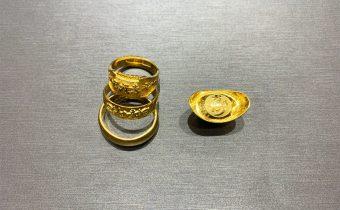 黃金回收實例-黃金戒指、金元寶回收